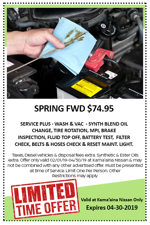 Service Coupon january 2019 oil change specials