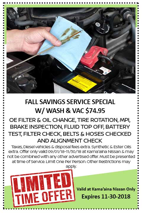 Fall Service Coupons 2018
