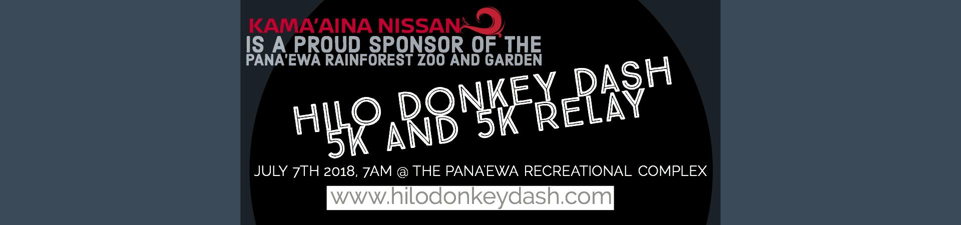 Choose Nissan   Kama'aina Nissan   Hilo, Hawaii 96720